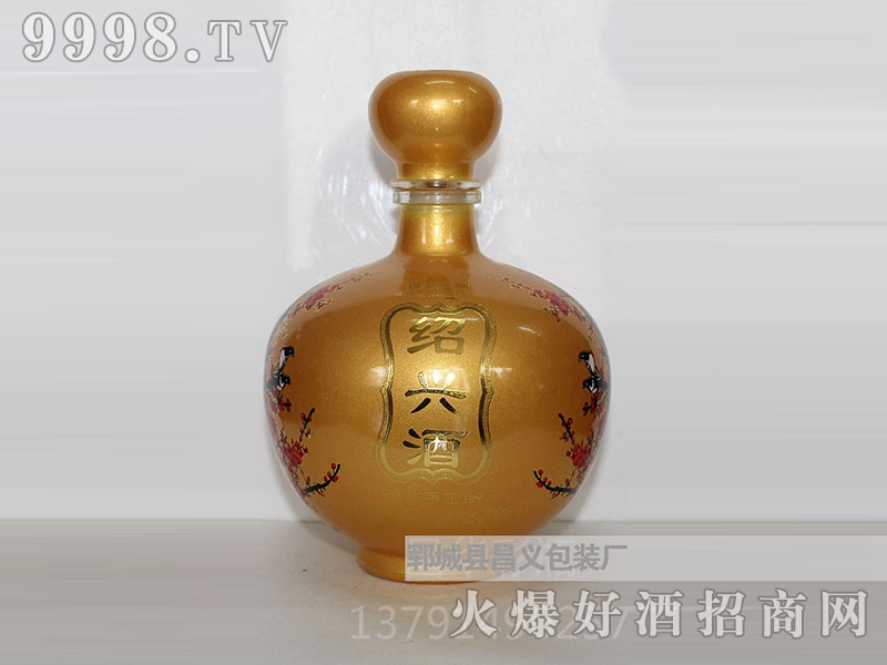 昌义彩瓶CY-002绍兴酒(金坛)