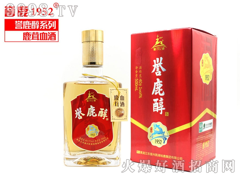 誉鹿醇(1*6瓶*500ml)40°