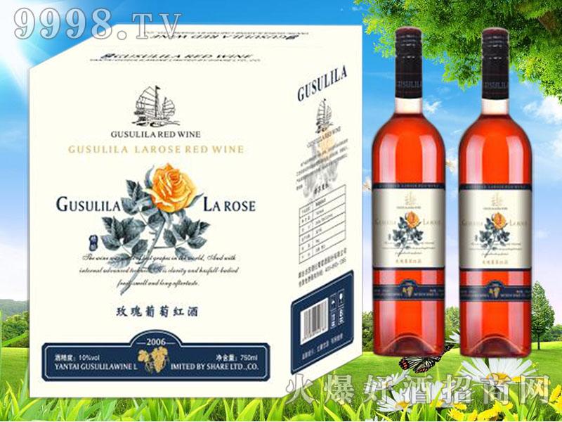 古苏里拉玫瑰葡萄红酒