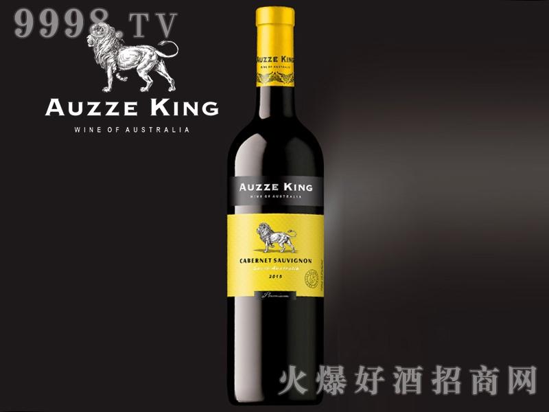 澳洲王高级赤霞珠干红葡萄酒2015