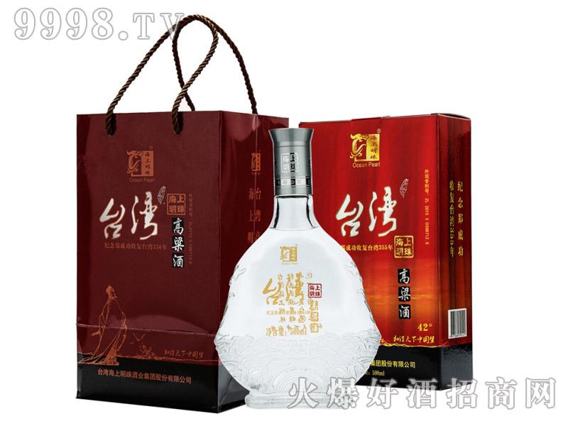台湾海上明珠高粱酒・纪念郑成功