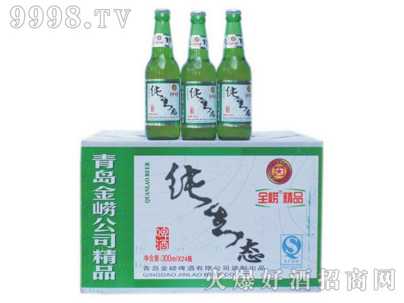 青岛全崂纯生态啤酒300MLx24瓶