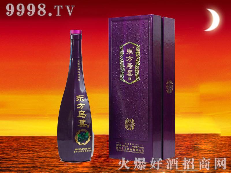 七喜酒东方乌葚18°750ml,露酒