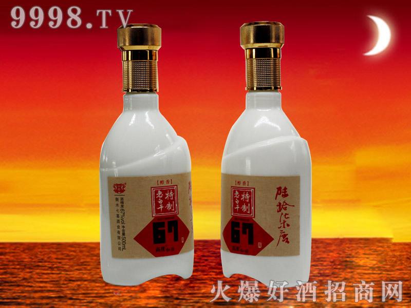 七喜酒67°特制老白干