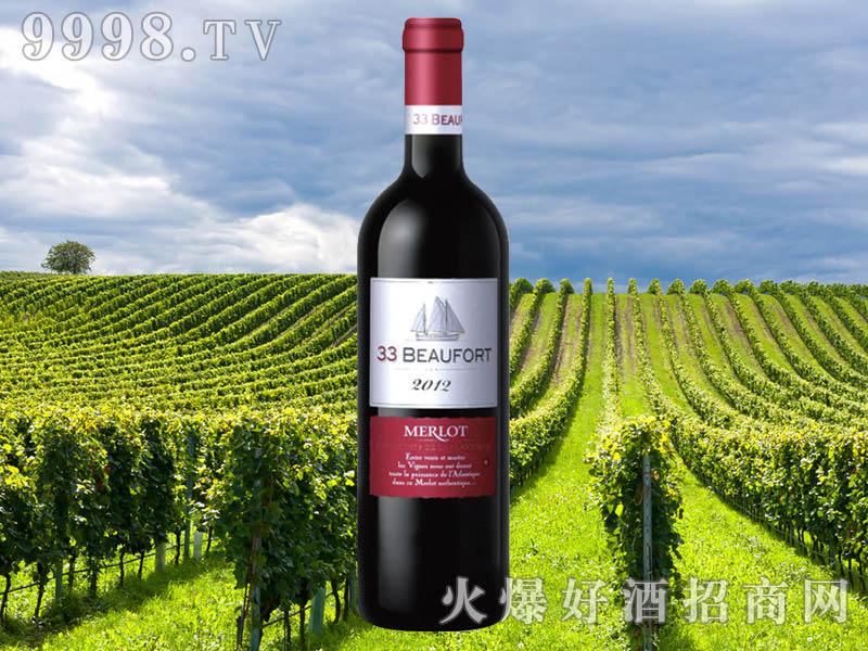 波幅特干红葡萄酒