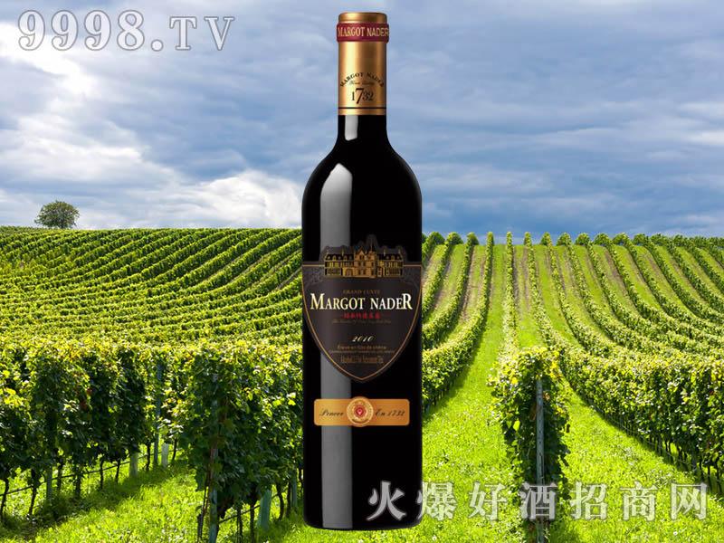 法国玛歌菩伊乐・珍藏干红葡萄酒