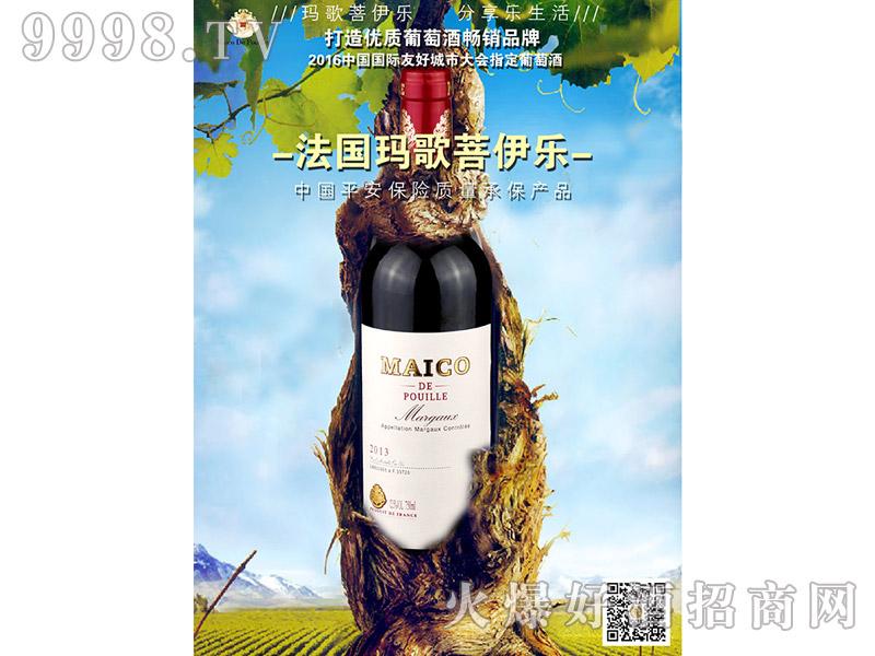 法国玛歌菩伊乐干红葡萄酒2013