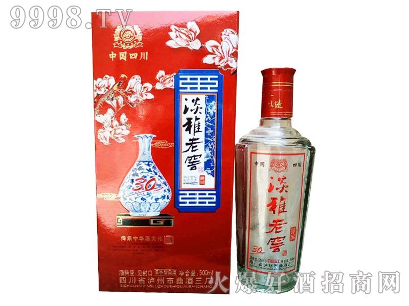泸州淡雅老窖酒