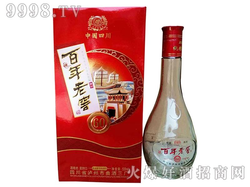 泸州百年老窖酒60