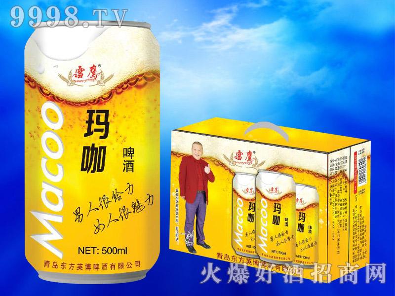 雪鹰玛咖啤酒500ML听装