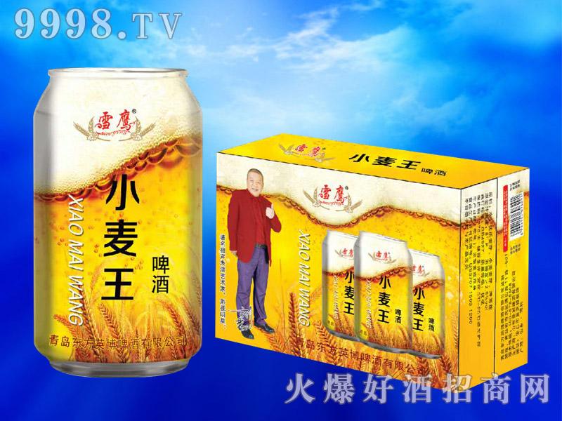 雪鹰小麦王啤酒
