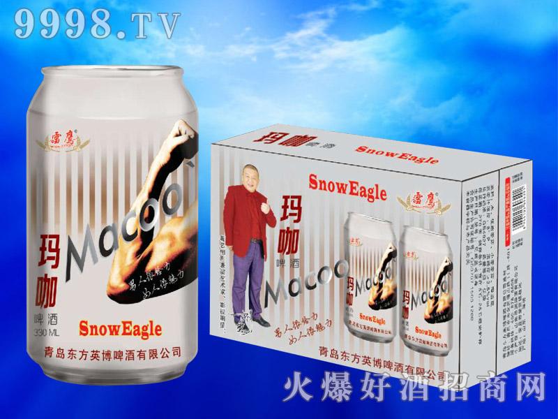 雪鹰玛咖啤酒330ML听装