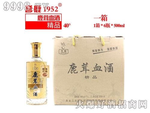 鹿茸血酒-精品(1*6瓶*500ml)40°