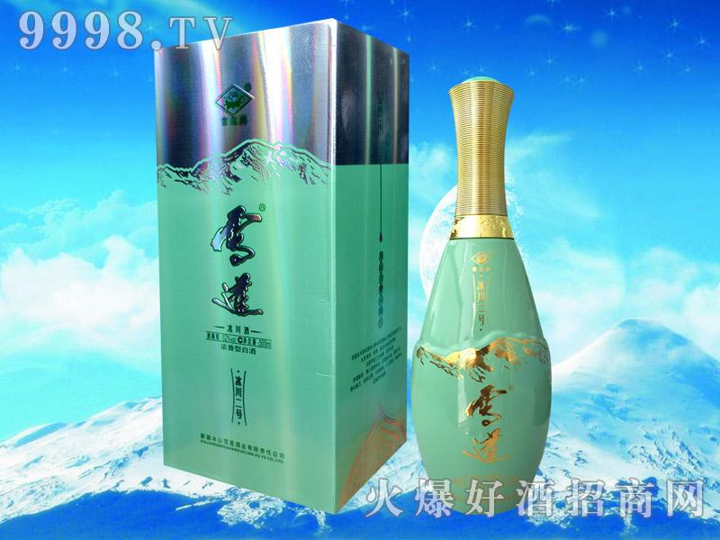 雪莲酒冰川二号-白酒招商信息
