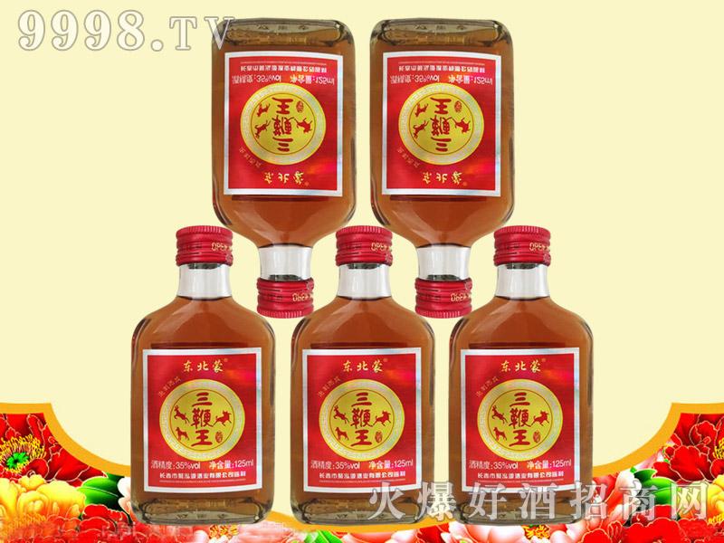 东北蒙三鞭王酒35%vol