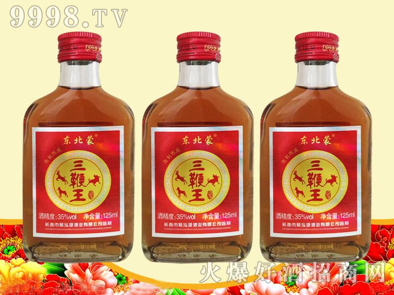 东北蒙三鞭王酒125ml