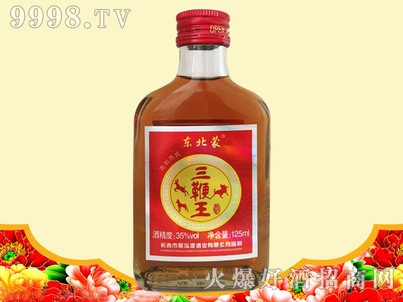 东北蒙三鞭王酒35度