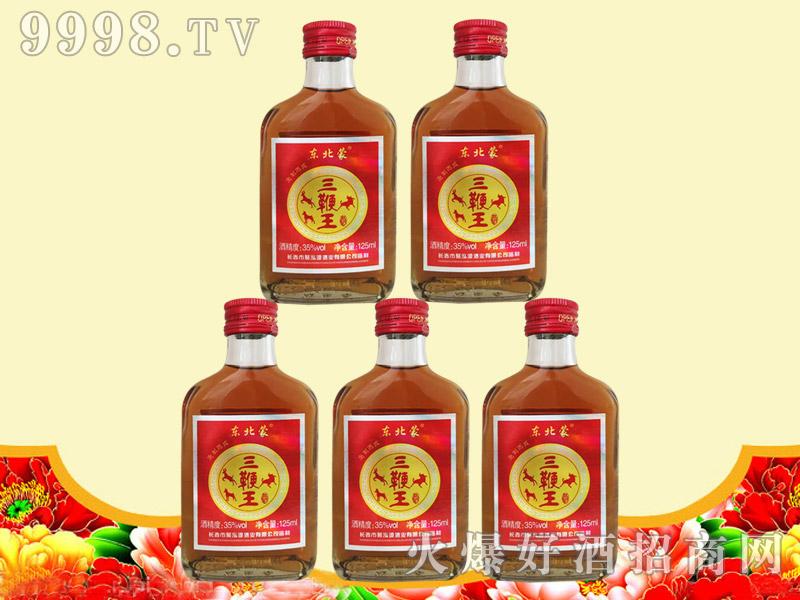 东北蒙三鞭王酒35°