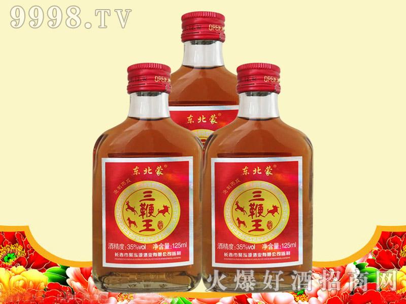 东北蒙三鞭王酒35度125ml