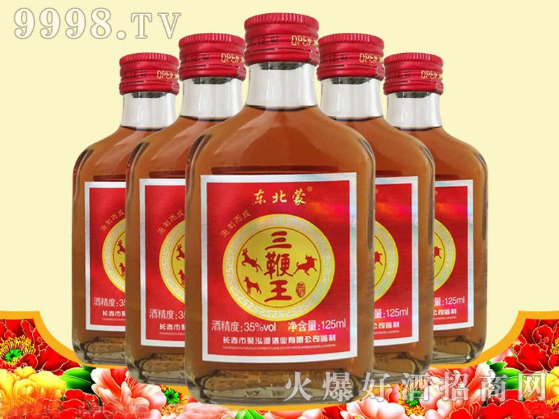 东北蒙三鞭王酒35度125毫升