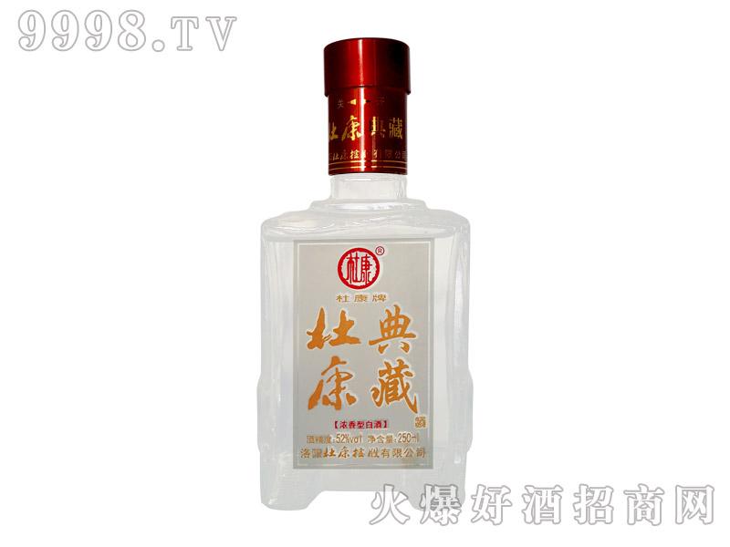 杜康典藏酒250ml(光瓶)