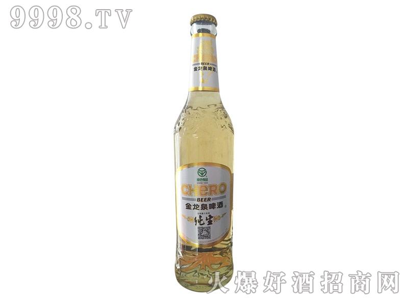 金龙泉啤酒-纯生-啤酒招商信息