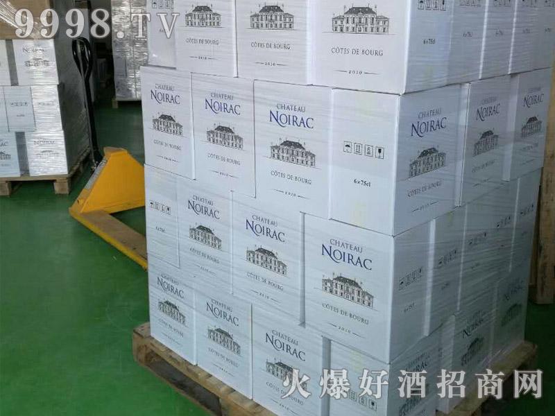 诺哈克城堡干红葡萄酒发货