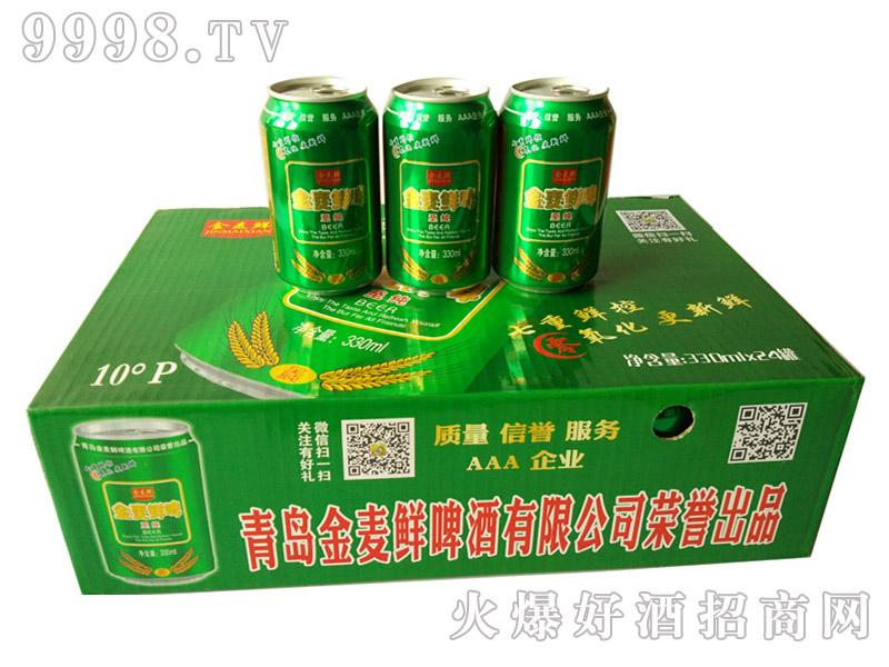 金麦鲜10度至纯啤酒330mlx24罐(箱装)