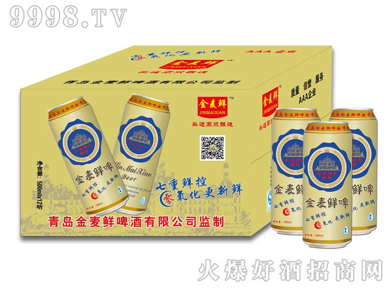 金麦鲜8度至爽啤酒500mlx12听(箱装)
