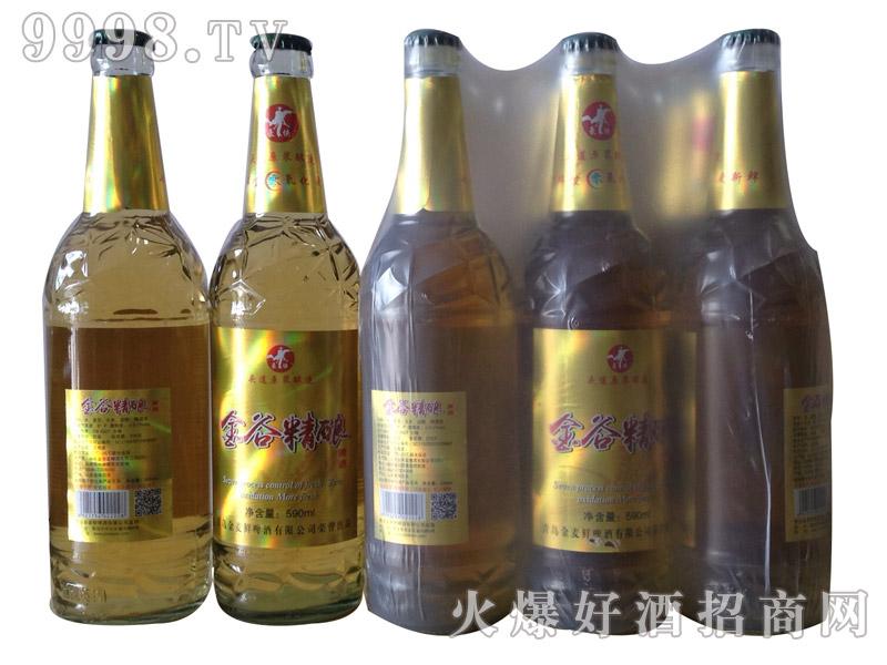 600ml金麦鲜啤酒・金谷精酿