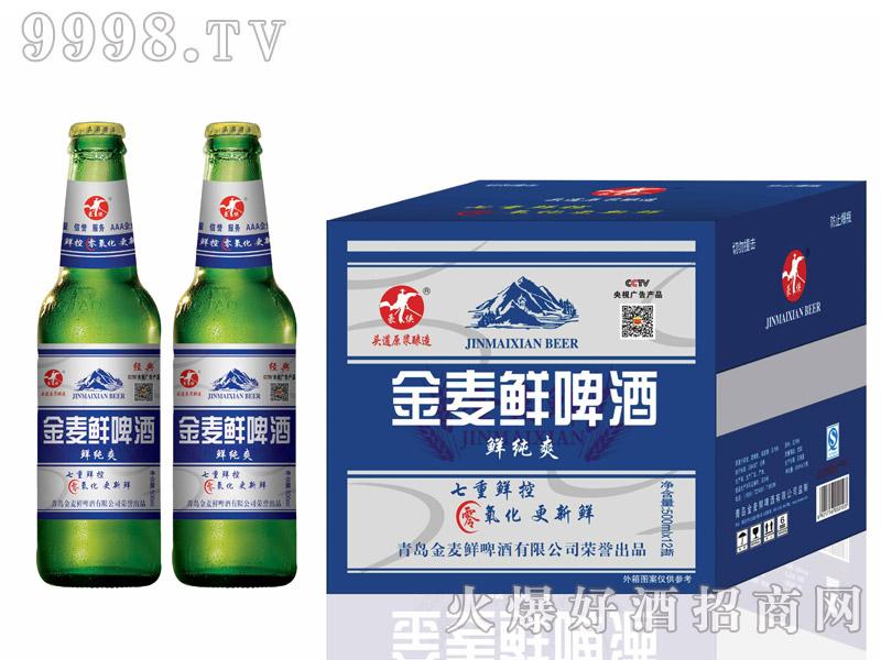 金麦鲜鲜纯爽啤酒(升级版)