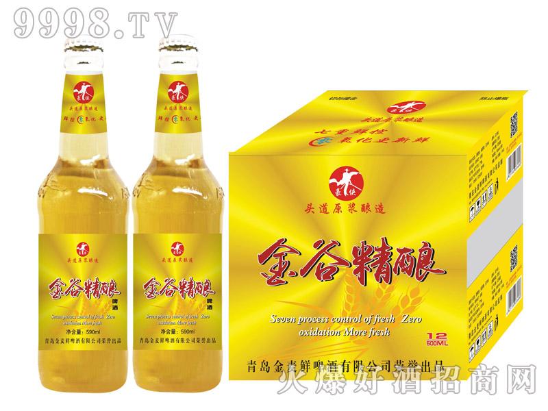 金麦鲜金谷精酿原浆啤酒500mlx12