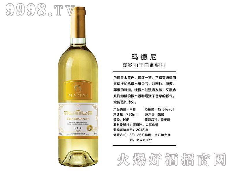 玛德尼霞多丽干白葡萄酒