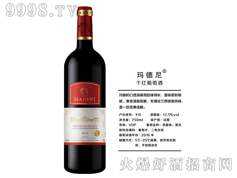 玛德尼干葡萄酒