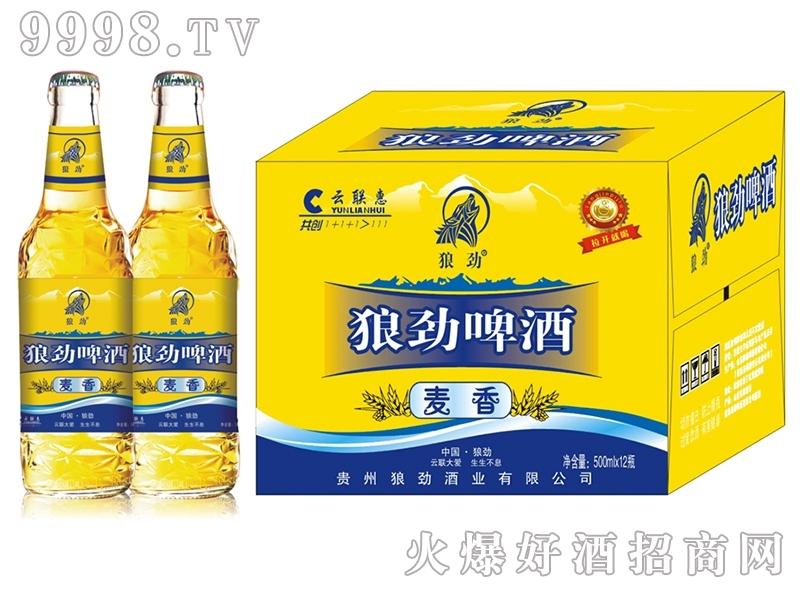 狼劲啤酒500ml