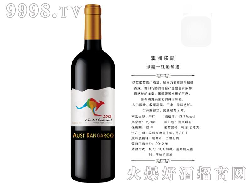 澳洲袋鼠珍藏干红葡萄酒