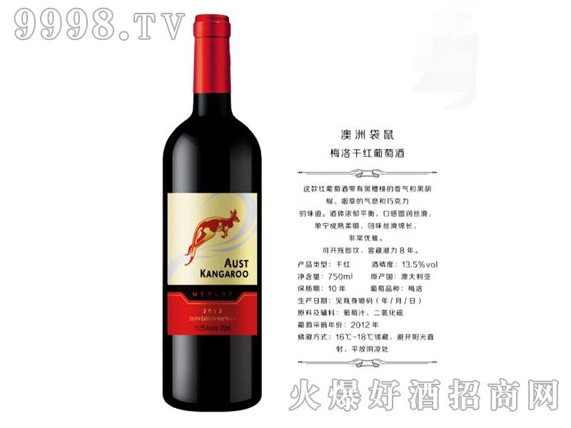 澳洲袋鼠梅洛干红葡萄酒