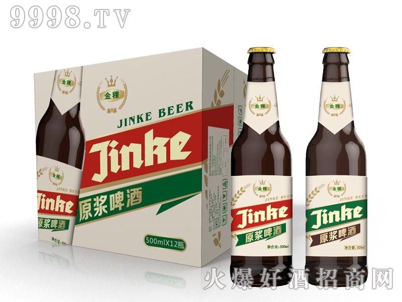 金稞原浆啤酒