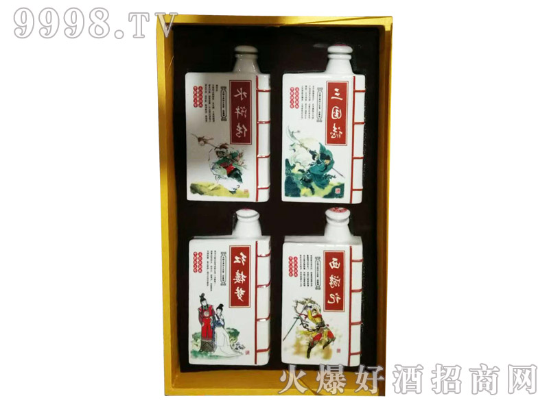 詹仕纯坛子酒三国演义一斤装