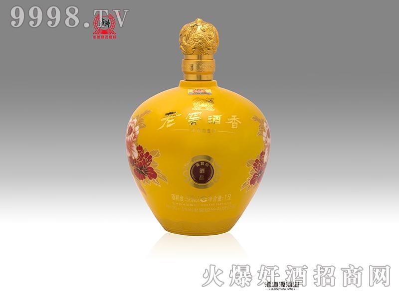 老窖酒香酒酒品黄瓶