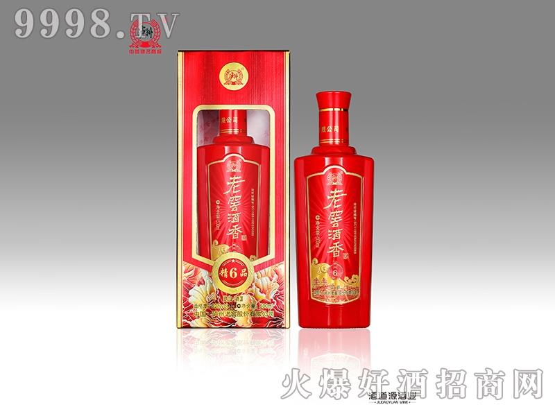老窖酒香酒精品6