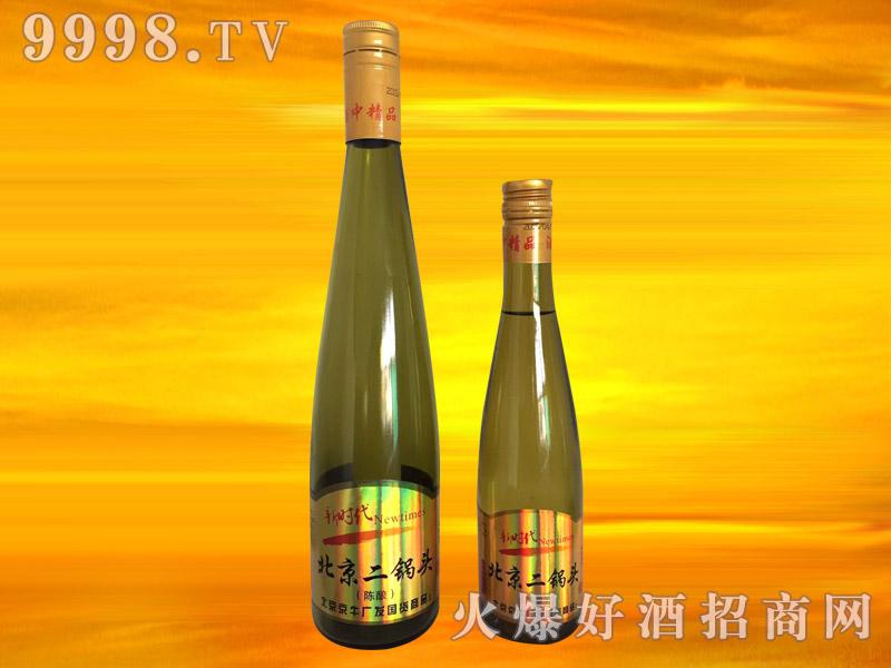 新时代北京二锅头酒(陈酿)