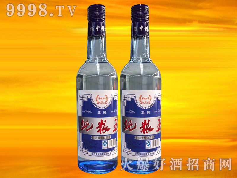 军旗百年纯粮王酒42°500ml