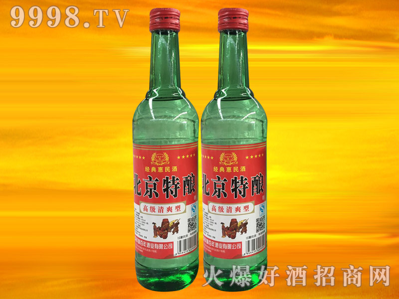 军旗百年北京特酿酒