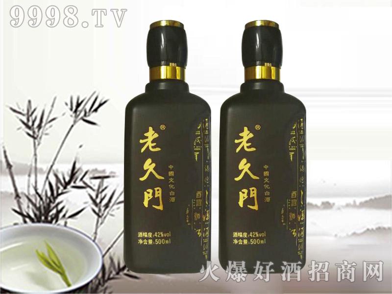 老久门酒(文化白酒)