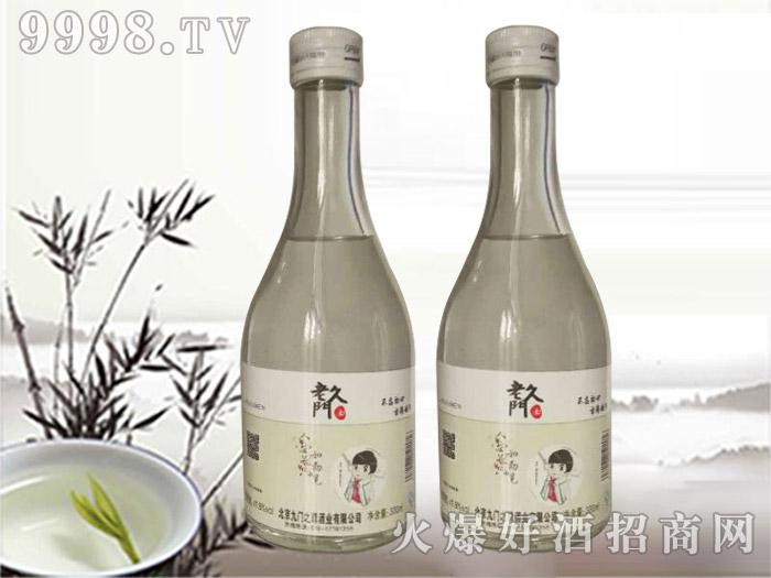 老久门酒(初见)