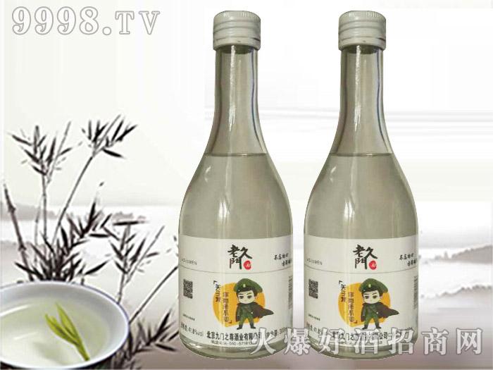 老久门酒41.8%vol
