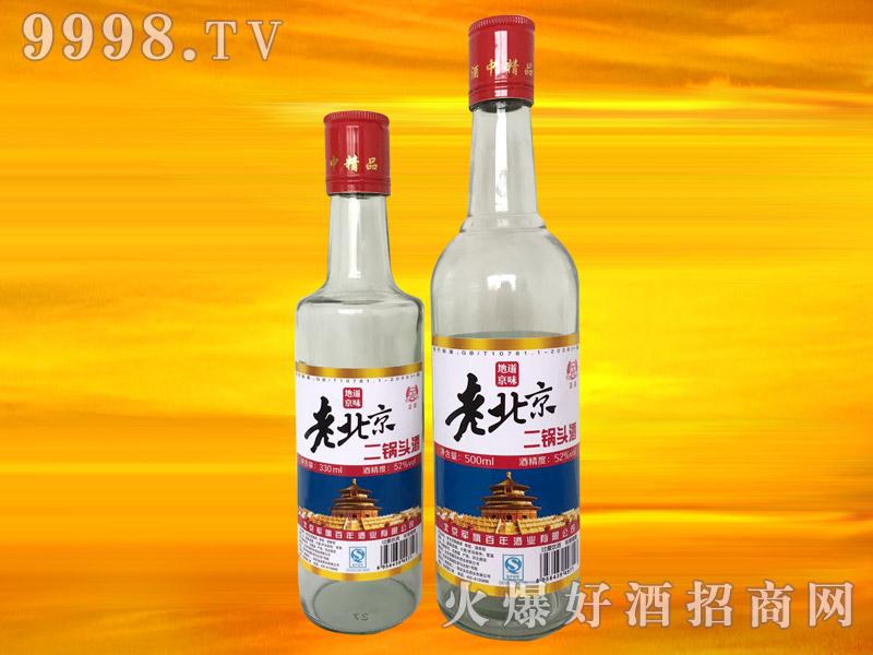 军旗百年老北京二锅头酒52°