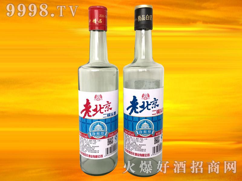 军旗百年老北京二锅头酒(净爽型)43°500ml
