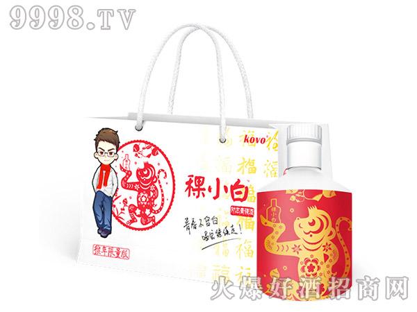 稞小白青稞酒・猴年珍藏版